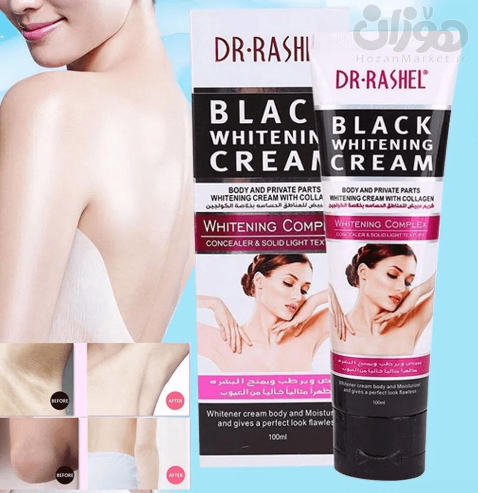 کرم سفید کننده و روشن کننده بدن دکتر راشل
