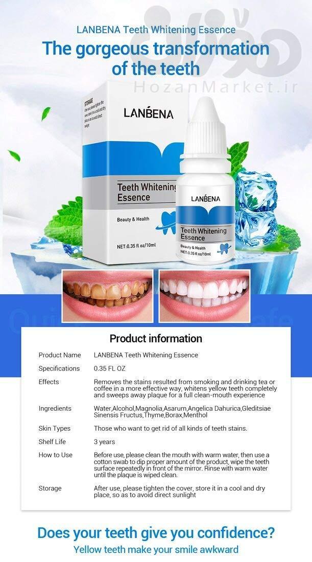 سرم سفید کننده دندان لانبنا (7)